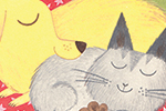 Christine Pym Illustration - christine pym, linocut, watercolour, painted, printed, traditional, trade, picture book, commercial, greetings cards, dog, cat, pattern, stars, mouse, YA, young reader, friendship