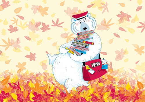 Paula Bowles Illustration - paula, bowles, paula bowles, digital, illustrator, photoshop, YA, young reader, picture book, fiction, polar bear, bear, postman, letters, humorous, box, colour, colourful, autumn, seasonal, books