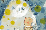 Tanja Stephani Illustration - tanja, stephani, tanja stephani, trade, commercial, picture book, painted, hand drawn, traditional, pencil, texture, colour, colourful, fantasy, child, person, figure, ghost, friends, magic, hands, animals, stars, night, sky, moon,